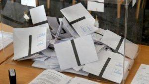 100% обработени протоколи: Шест партии влизат в парламента