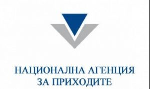 Близо 6 000 фирми са поискали подкрепа с оборотен капитал за 89 млн. лева
