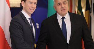 България ще доставя защитни облекла на Австрия