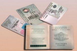 Българските граждани в Германия ще могат да напускат страната с изтекли лични документи до края на 2020 г.
