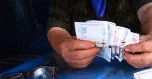 Бюджетната комисия в НС прие промените в КСО за реда за получаване на втора пенсия