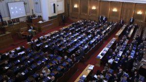 Внесоха първия проект в новото Народно събрание – за промяна на Конституцията