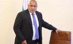 ГЕРБ връща мандата за съставяне на правителство