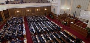 Депутатите канят Бойко Борисов и Кирил Ананиев на изслушване в парламента
