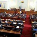 Депутатите призоваха партиите да не упражняват натиск върху ВСС за избора на главен прокурор