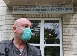 Директорът на РЗИ-Видин издаде нова заповед във връзка с коронавируса
