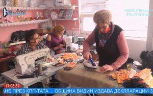 Единни в кризата! Доброволци шият маски за жителите на кв. Нов път във Видин (видео)
