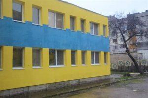 """Завърши обновяването на филиал """"Щастливо детство"""" във Видин(Снимки)"""