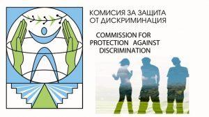 Комисията за защита от дискриминация ще посети Видин