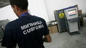 Митничари задържаха контрабандна стока в куриерска пратка
