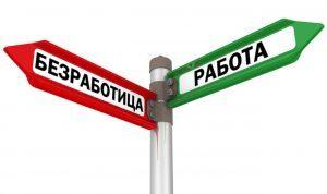 Над 20 хиляди българи загубиха работата си заради извънредното положение (Новините на Видин Вест – обедна емисия)