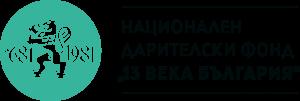 """НАЦИОНАЛНА ЛИТЕРАТУРНА НАГРАДА ЗА БЪЛГАРСКИ РОМАН НА ГОДИНАТА """"13 ВЕКА БЪЛГАРИЯ"""" 2021"""