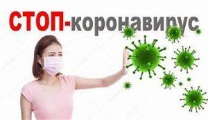 Нови 16 души от Видинско оздравяха от коронавируса