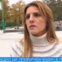 Новините на Видин Вест ТВ на 9-ти ноември (цялата емисия)