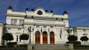 Окончателно: Ясни са депутатите които влизат в парламента