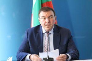 От 1 май в България ще се влиза по три начина