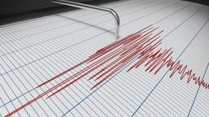 Регистрираха земетресение в Благоевградско