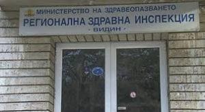 РЗИ-Видин с последна информация за Covid-ситуацията на територията на областта