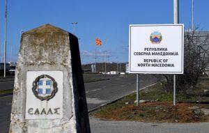 Северна Македония съкращава вечерния час