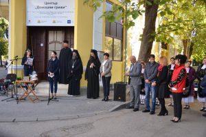 """Стартира дейността на Център """"Домашни грижи"""" във Видин(Снимки)"""
