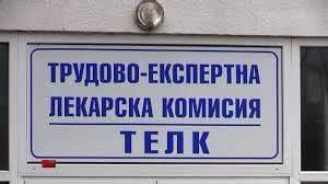 ТЕЛК имат право да вземат решение само по документи по време на извънредно положение