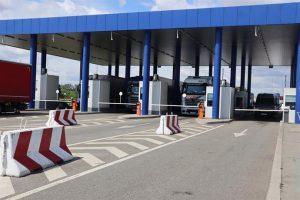 Трафик на граничните пунктове
