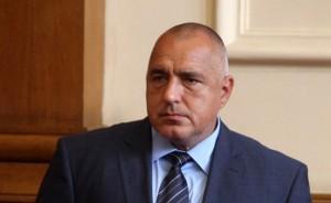 Премиерът Бойко Борисов: От днес София има най-високия кредитен рейтинг от столиците на Балканите