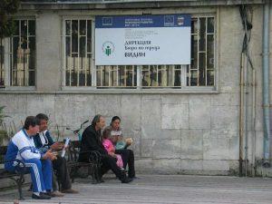 Над 500 души останали без работа в област Видин през месец април