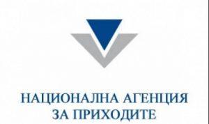 НАП и бизнесът продължават обсъжданията на Наредба Н-18