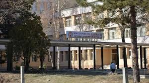 """Още двама души излекувани от Коронавирус във Видин, единият е медицински служител в МБАЛ """"Св. Петка"""""""