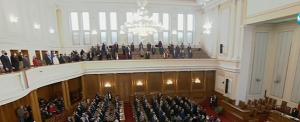 Избраха председател на 45-ото Народно събрание